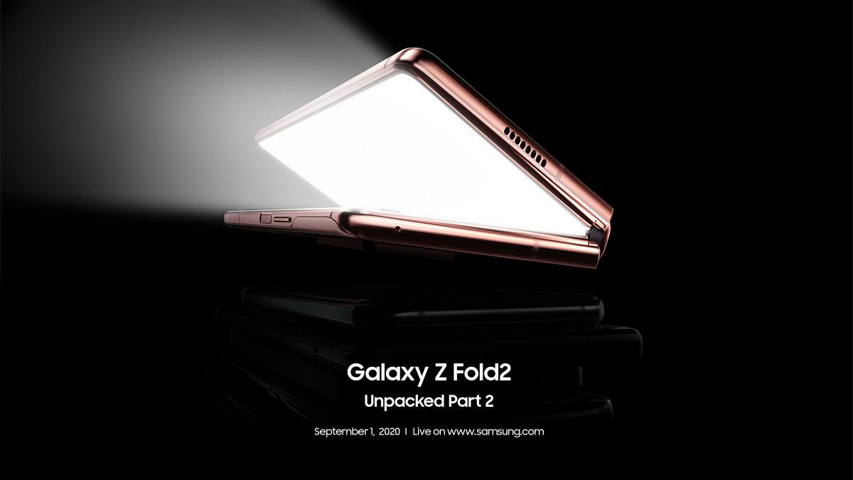 """侃哥:""""技术巅峰""""之作 三星Galaxy Z Fold2发布会定档"""