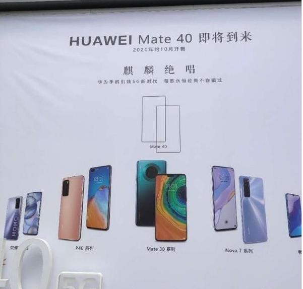 芯片禁令生效不到10天  中国华为公司增加芯片库存做准备