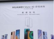 麒麟9000处理器成绝唱  中国华为公司增加芯片库存做准备