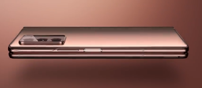 Galaxy Z Fold2 5G 中国新品发布会 9月9日19:30