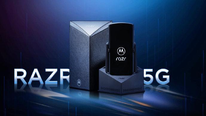 刀锋新生 motorola razr 刀锋5G折叠手机正式发布