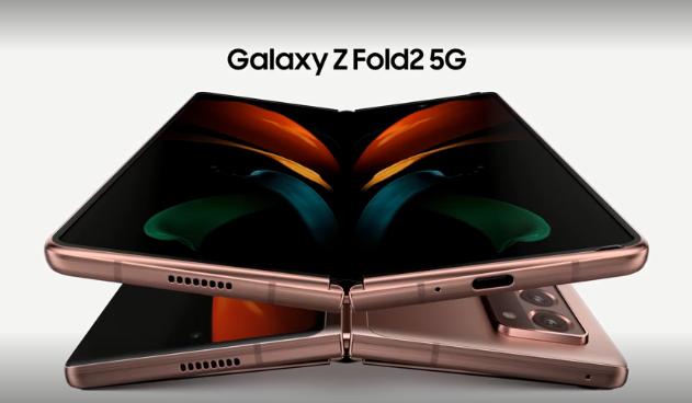 三星 Galaxy Z Fold2 5G 国行发布:售价 16999 元