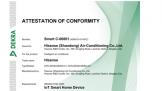 海信新风空调获全球001号SMART HOME认证证书
