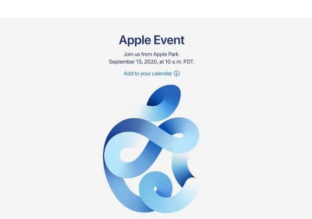 9月16日苹果秋季特别活动发布会  可能不会发布iPhone 12等手机产品