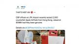 正品一加Buds耳机   当苹果 AirPods假冒被扣押了