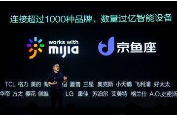 家电新红利将至:人工智能引发新一轮产业升级革命