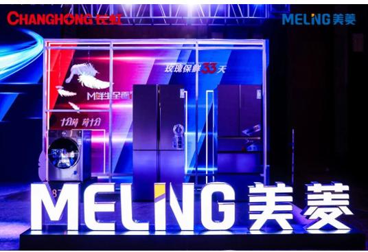 """""""国羽荣光""""全球首发 长虹·美菱体育营销露峥嵘-视听圈"""