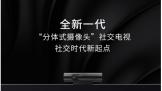 TCL Q78D旗舰云社交智慧电视 把私人健身教练带回家