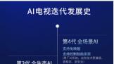 """双节8天超长假期来临 TCL Q78D开启舒适""""宅""""生活"""