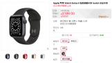 Apple Watch Series 6 天猫开卖,售价 3199 元起