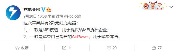 侃哥:香就完了 AirPods Studio非官方渲染图曝光