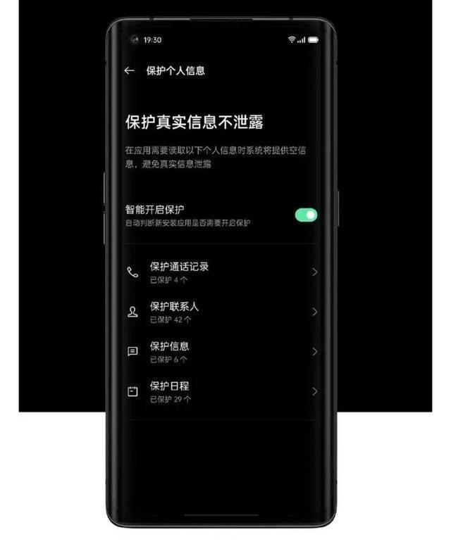 科技来电:Color OS11深度定制化见证