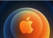 北京时间 14 日凌晨 1 点 苹果将发布iPhone 12 系列手机
