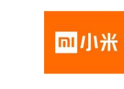 小米浏览器 13.0 内测已结束  小米浏览器 13正式发布
