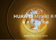 八年十代 Mate 手机    号称是史上最强大的华为Mate手机