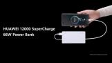 华为推出Mate 40 Pro环形灯盒,66W超级快充移动电源等配件