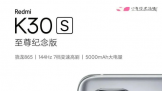 Redmi K30S 至尊纪念版    10 月 27日 下午2点发布