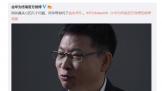华为Mate40有很多很棒的功能 有一个功能很特别会留到中国发布会时再讲