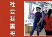 科技来电:红米K30s登上微博热搜竟是因为缺货 旗舰配置值得等待?