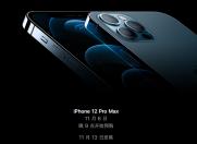 侃哥:iPhone 12 mini&iPhone 12 Pro Max开售前你需要知道这些