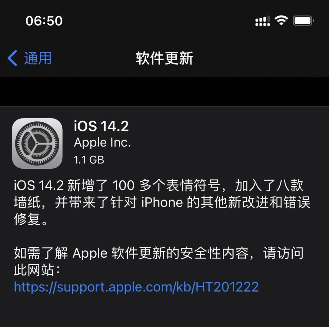 侃哥:喜大普奔 今晨推送的iOS 14.2竟然修复了它!