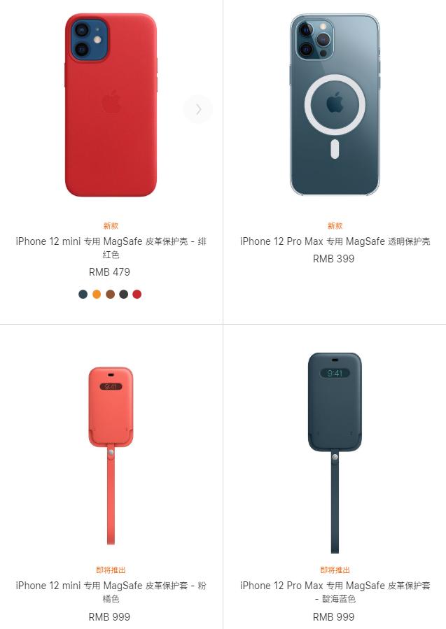 """侃哥:只有你果敢这么定价 苹果MagSafe""""天价""""充电器即将推出"""