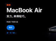 侃哥:三款M1芯片新款Mac正式发售 这次mini最香?