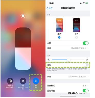 iPhone 12萤幕偏黄怎么办?透过这几招就能解决