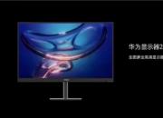 华为高性能智慧电脑台式机MateStation B515终于要来了