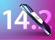 苹果发布iOS 14.2.1,修复了短信错误和iPhone 12迷你锁屏问题