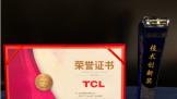 TCL实业副总裁张少勇:引领行业进入Mini LED显示时代