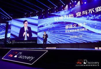 京东宣布构建数智化社会供应链 全面服务全球15亿消费者与近千万企业