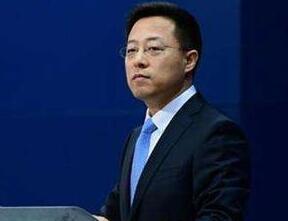 印度对中国出口电子产品严格管控 外交部:立即纠正歧视性做法