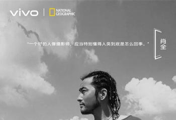 """首届""""vivo影像+大师实践课""""云南开讲"""