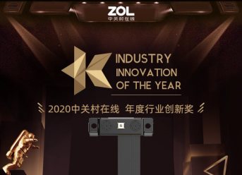商汤科技智能门锁解决方案荣获2020年度科技产品行业创新大奖