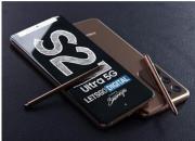 三星Galaxy S21 Ultra确认S Pen 起售价为1299美元