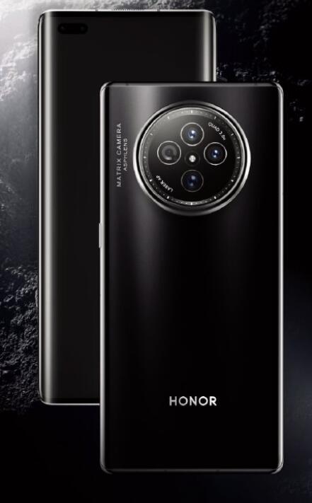 荣耀 V40 5G 新品发布会将于 1 月 18 日召开