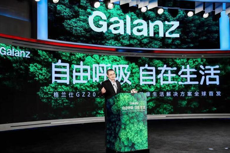 格兰仕GZ2020空气消毒机对新冠病毒灭活率高达99.99%