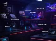 ROG玩家国度多款新品 幻13和枪神5Plus等悉数升级亮相