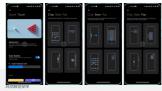 小米针对MIUI 12.5的新型触觉反馈系统