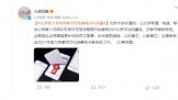 在京过年可免费领 20G 流量  仅限北京市行政区域内使用