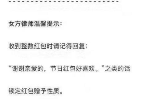 2月14日  微信特地将个人红包的限额提升至 520 元