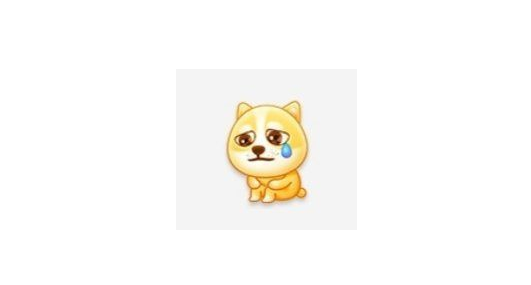 2 月 14 日   微博 App 上却推出了新的表情包:单身狗