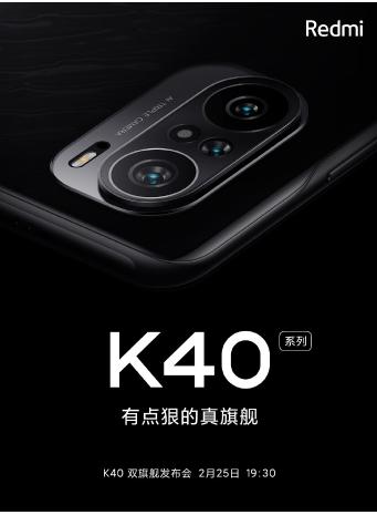 Redmi K40 系列手机   2 月 25 号 19 点 30 见