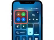 怎么通过iOS 控制中心  使iPhone 快速切换WiFi和蓝牙设备