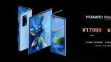 华为Mate X2 256GB版本售价为17999元  土豪们准备入手了吗?