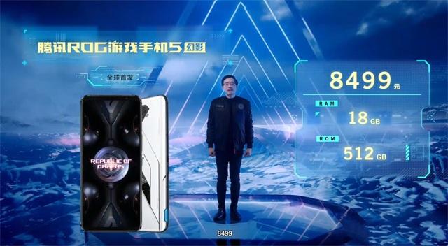 腾讯ROG游戏手机5发布 六指魔琴操作丝滑 顶配18G运存