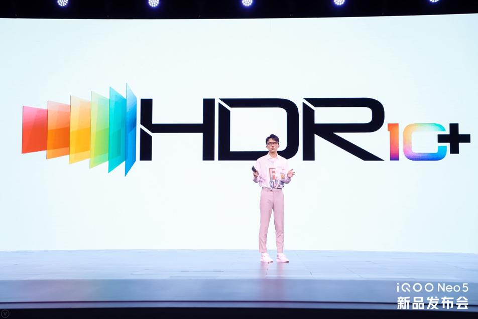 """""""强悍双芯"""" iQOO Neo5正式发布"""