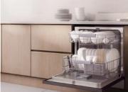《洗碗机国家能效标准》4月1日起正式执行
