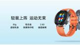 首发价549元!中兴智能手表ZTE Watch发布
